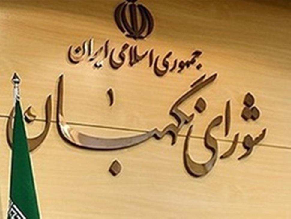 داوطلبان انتخابات خبرگان 3 روز مهلت شکایت دارند