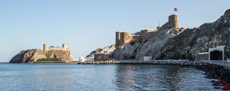 کشف اسرار دو قلعه جلالی و میرانی در مسقط