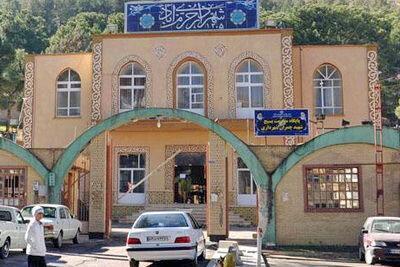 تمامی برنامه های نوروزی شهرداری خرم آباد لغو شد