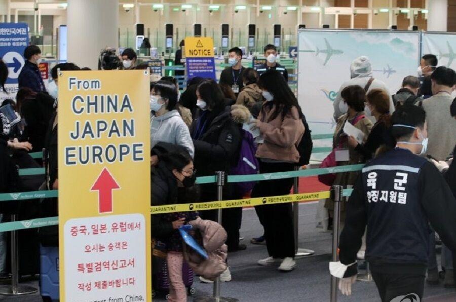 خبرنگاران کره جنوبی مسافران ورودی را قرنطینه می کند
