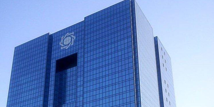 مباشرت در جرم کارکنان بانکی در صورت عدم گزارش تخلف مالیاتی