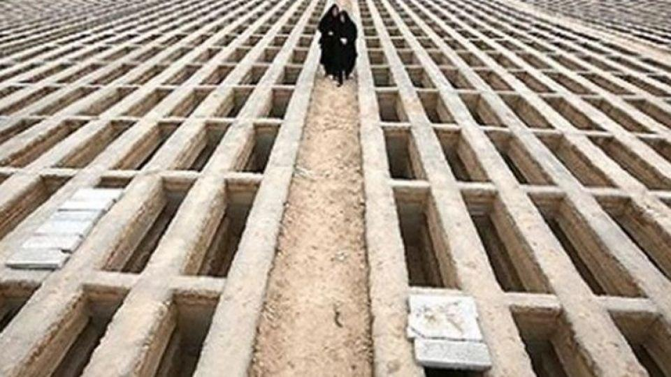 طرح فاصله گذاری اجتماعی برای دفن متوفیان چگونه است؟