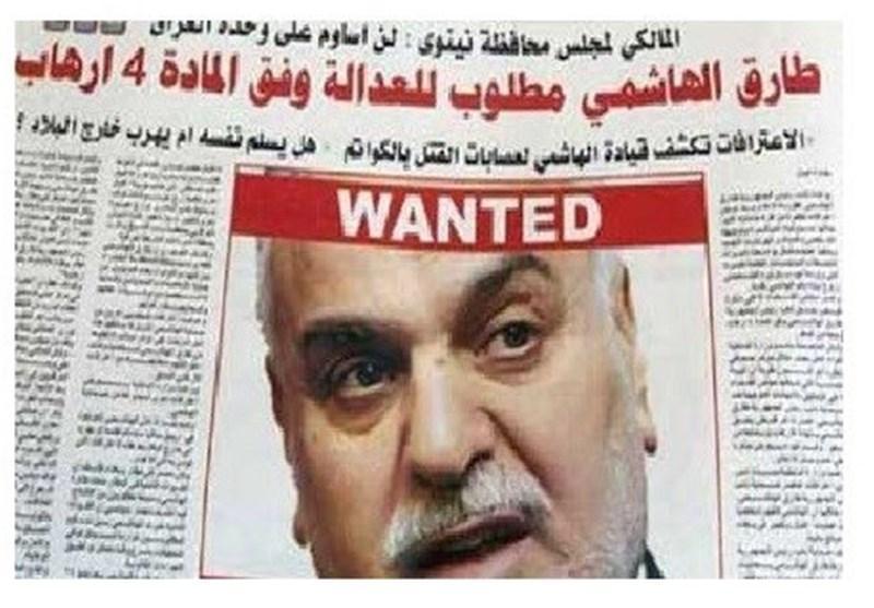 هشدار درباره بازگشت تروریست های تحت پیگرد به عراق