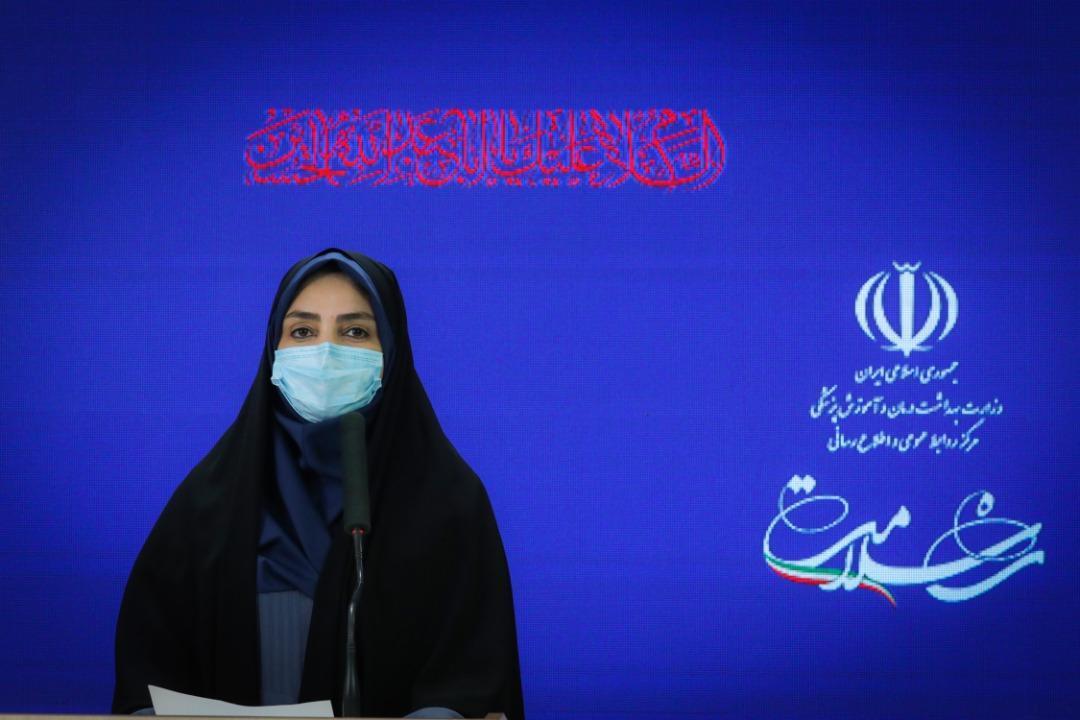 آخرین آمار کووید 19 در ایران، کرونا جان 256 نفر دیگر را در کشور گرفت