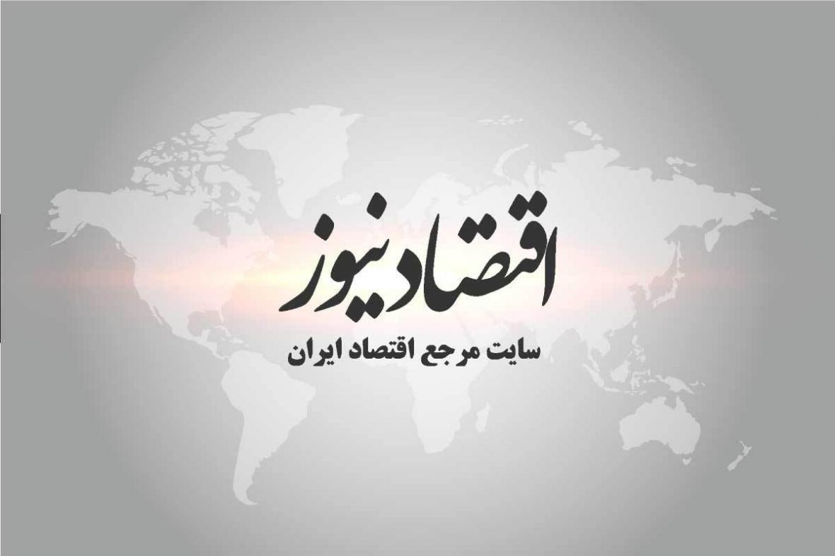 قطر از بحرین شکایت کرد