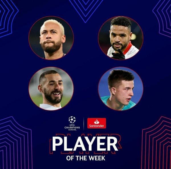 معرفی 4 نامزد بهترین بازیکن هفته لیگ قهرمانان اروپا