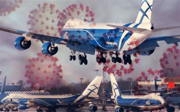 معین خسارت پروازهای 2020
