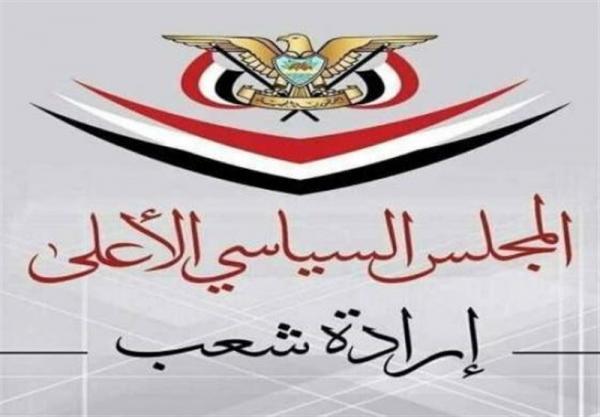 یمن، واکنش انصارالله به حذف نامش از فهرست تروریسم آمریکا