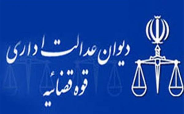 1650 مصوبه دولتی و نهادهای حاکمیتی در 5 سال گذشته ابطال شد