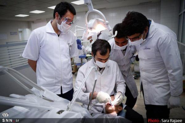 زمان ثبت نام آزمون پذیرش دستیار در رشته های تخصصی دندانپزشکی اعلام شد