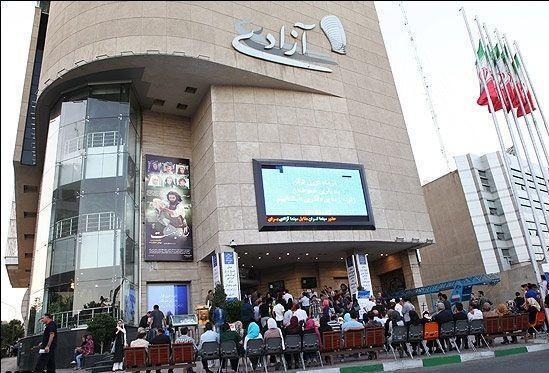 جزییات بازگشایی سینماها از 18 اردیبهشت