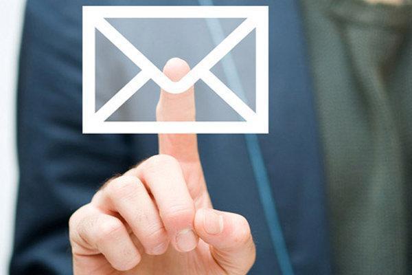 پست الکترونیکی برای ارتباط شهروندان با دستگاه های دولتی راه اندازی شد